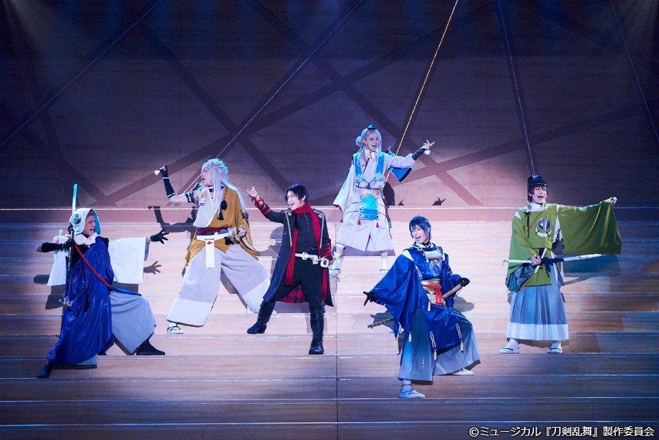 【公式HP】ミュージカル『刀剣乱舞』 ~結びの響、始まりの音~を含む全9作品が WOWOW でテレビ