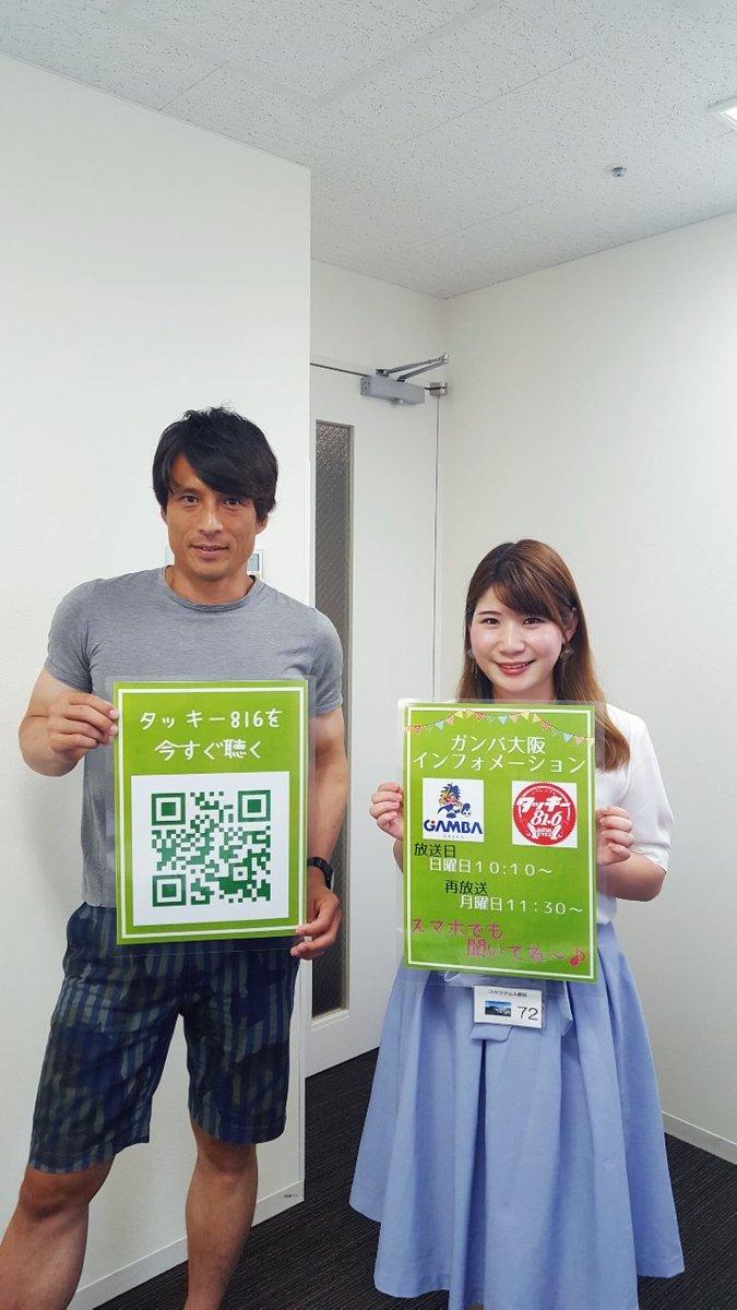 菅濱小香(すがはまここ) on Twit...