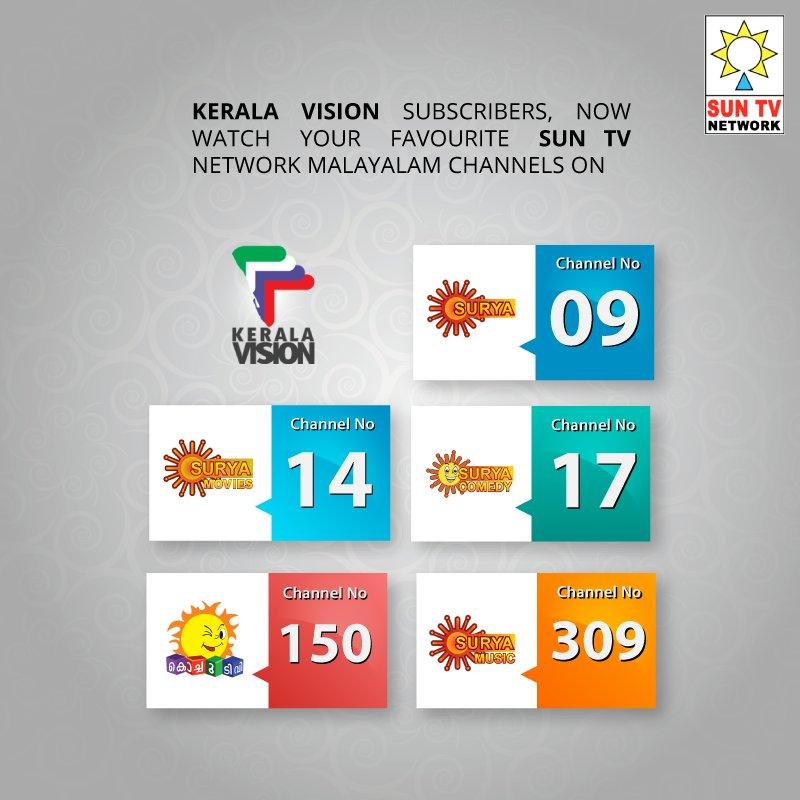 Surya TV on Twitter:
