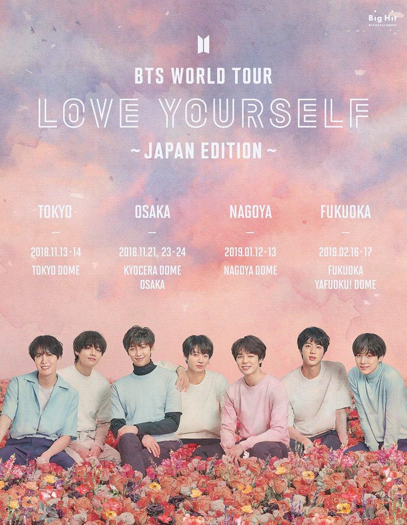 Official Bts Tour Date