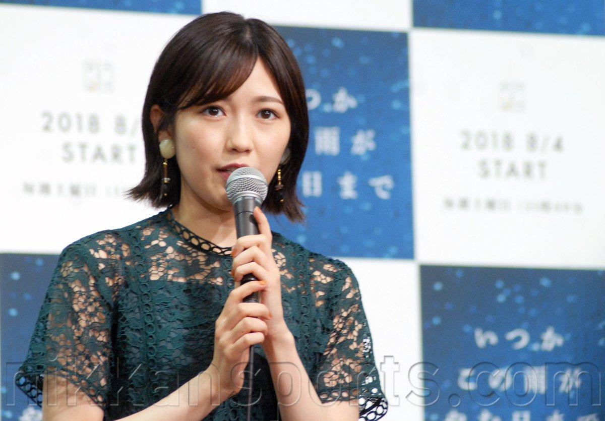 DjVBf8gUwAATycB - 【女優】元AKB48渡辺麻友、主演ドラマの演技力が話題 女優としての表現力に賞賛の声「進化がすごい!!」