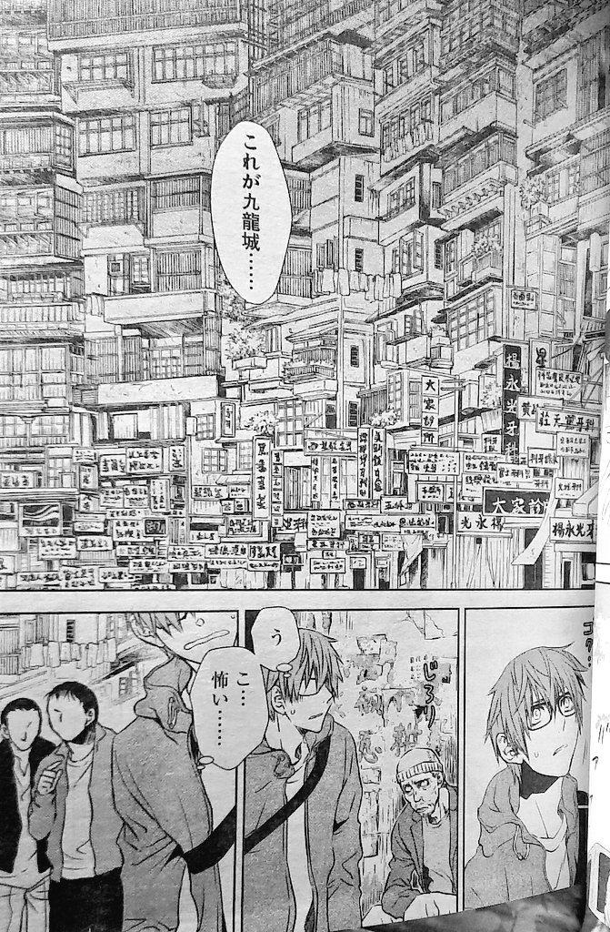 師匠シリーズ ~失踪~ / 7(最終巻) - マンガ(漫 …