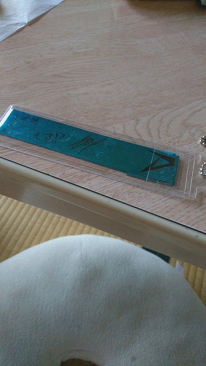 test ツイッターメディア - セリアの銀テープキーホルダーケースをやっと見つけて、すぐ作りました! セリアさんに感謝です???? 後、キーホルダーじゃない方も作りました! セリアさん、ありがとうございます?? #小野大輔 DJ #Seria https://t.co/cYBhxQqPvQ
