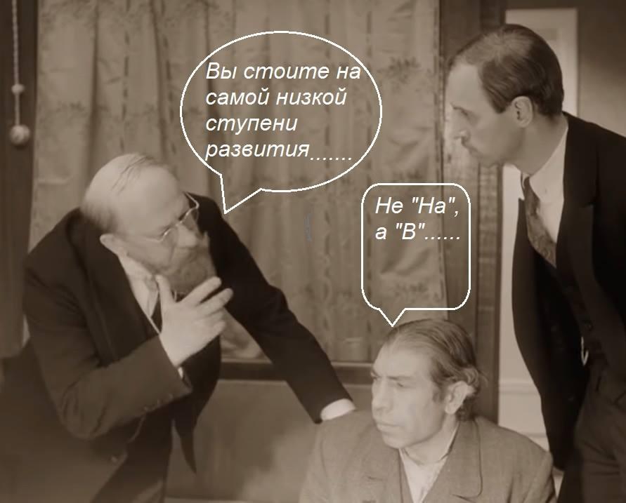 """Я не воспринимаю слова """"слуги народа"""" Ткаченко как угрозы, он еще не дорос до этого, - нардеп от """"Батькивщины"""" Кучеренко - Цензор.НЕТ 9160"""