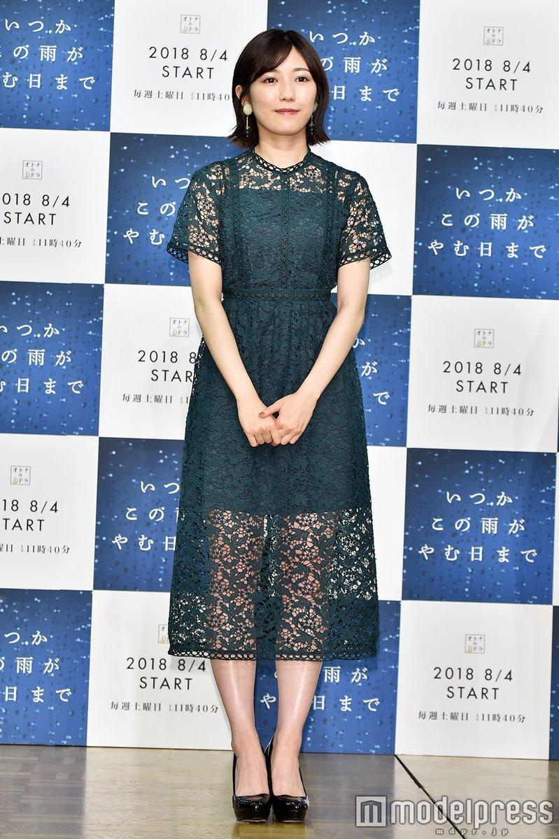 DjVfAn1UwAASky  - 【女優】元AKB48渡辺麻友、主演ドラマの演技力が話題 女優としての表現力に賞賛の声「進化がすごい!!」