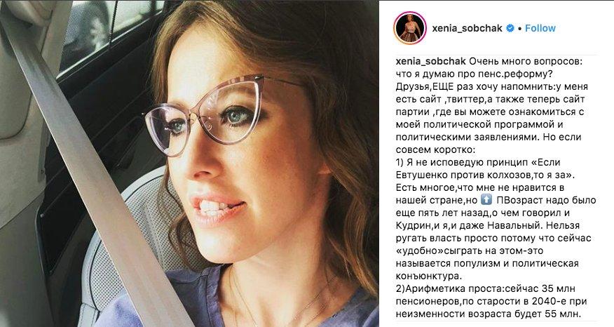 Twitter Navalny