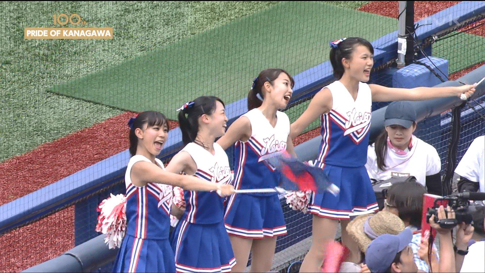 画像,慶応のチア、可愛い子多すぎるけど、この子らエスカレーターで大学入るんかな?で、テニスサークルみたいなので男に遊ばれて人生終わるのもいそう! https://t.…