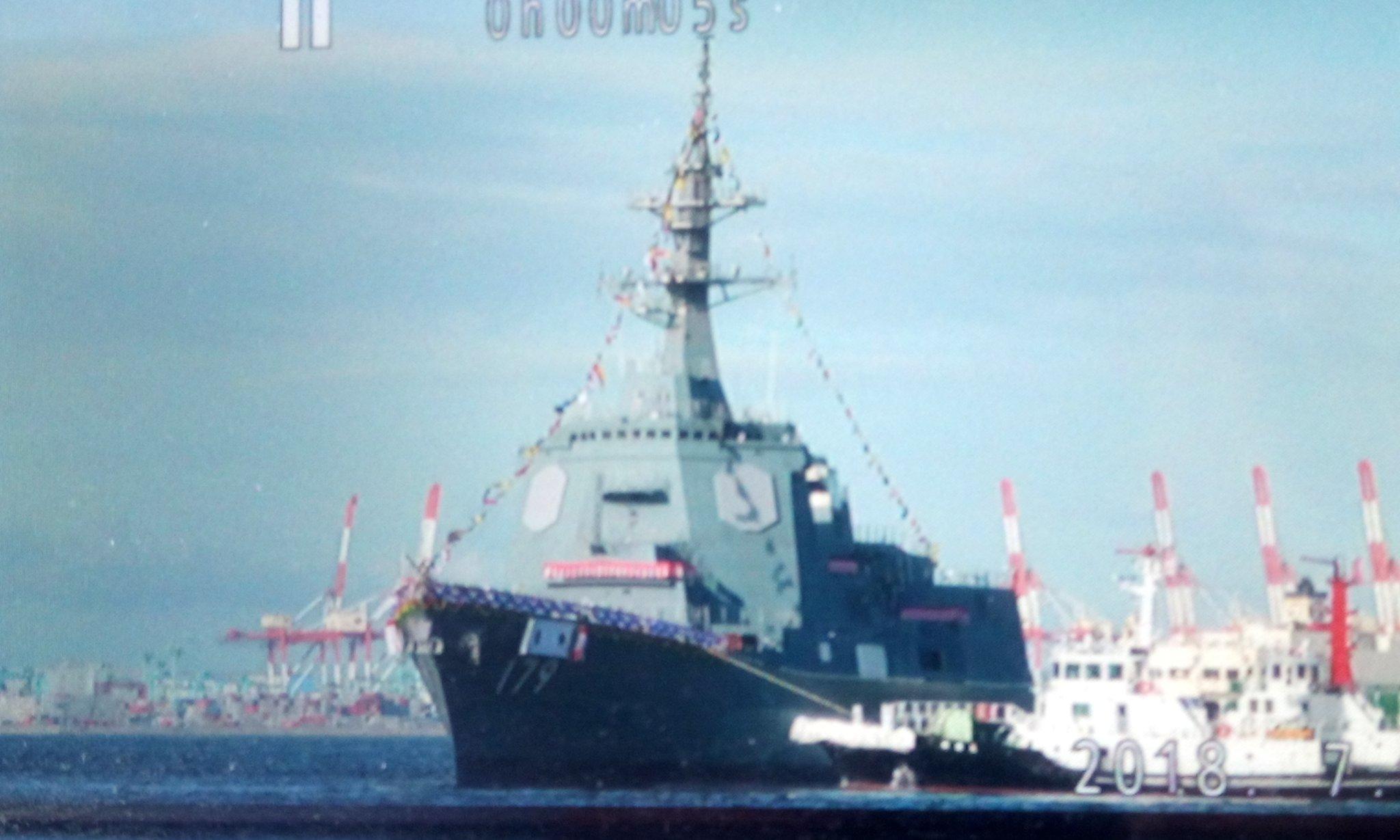 画像 新イージス艦27ddg護衛艦まや進水式を終えて出て来ました