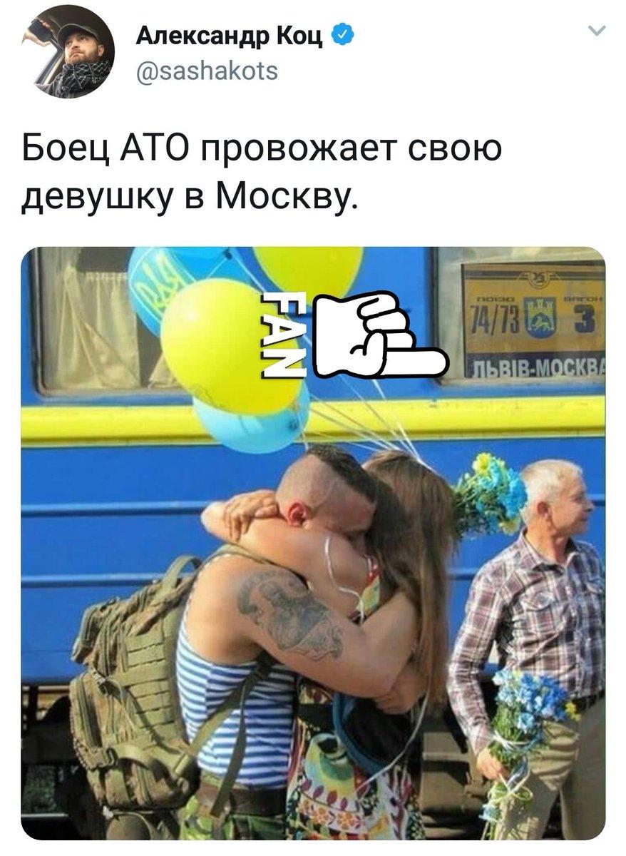 """Российскому агентству ТАСС пришлось удалять пост с Медведевым в Севастополе из-за правильного геотега """"Украина"""", - журналист - Цензор.НЕТ 2466"""