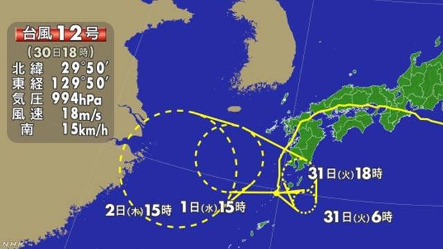 【ニュース特設:台風12号】台風12号は、あすにかけても同じような領域をゆっくりと動く見込みで、九州南部や四国などでは局地的に非常に激しい雨が降るおそれがあります。気象庁は、台風が複雑な動きをすると予想されることから最新の情報を確…