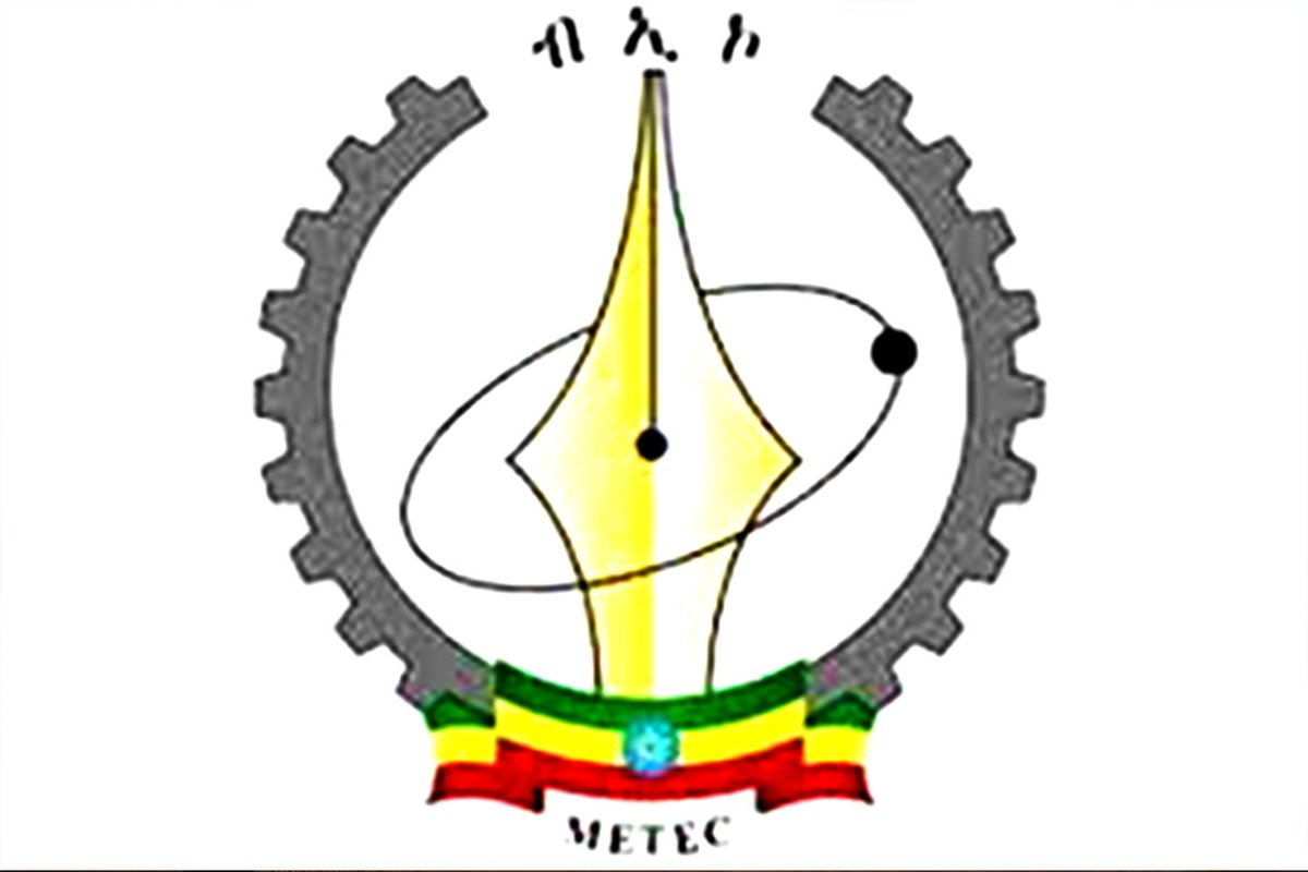 Addis Standard On Twitter Metec Outsources Electromechanical Work