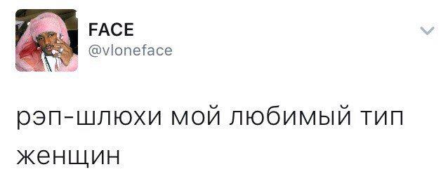 Реп про проститутку бляди в Тюмени проезд 6-й Слободской