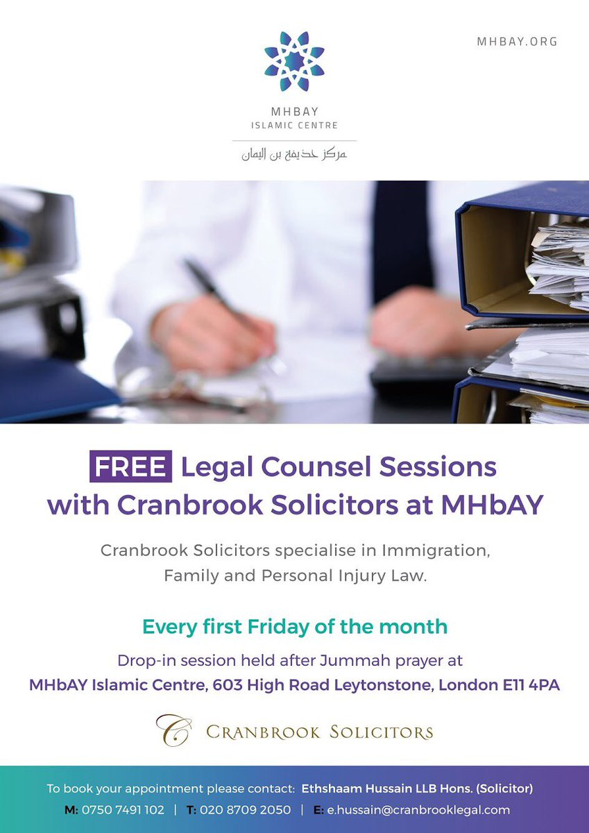 On Twitter THIS FRIDAY MHBAYUK After Jummah Prayers FREE Legal Drop In Session With Cranbrook Solicitors Specialist