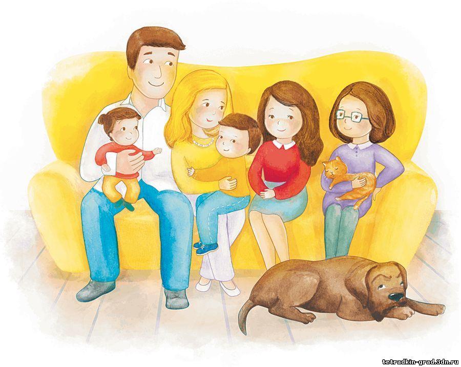 второй рисунки счастливой семьи с детьми запросу наклейки