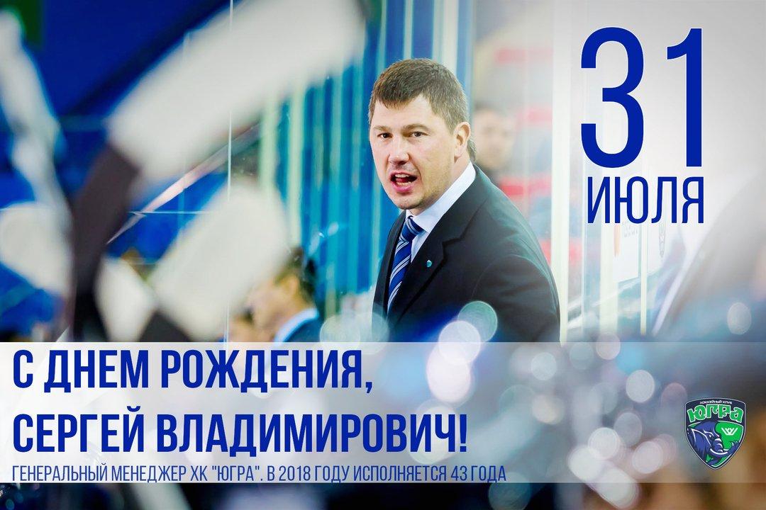 Картинки сотовым, открытка с днем рождения сергей владимирович
