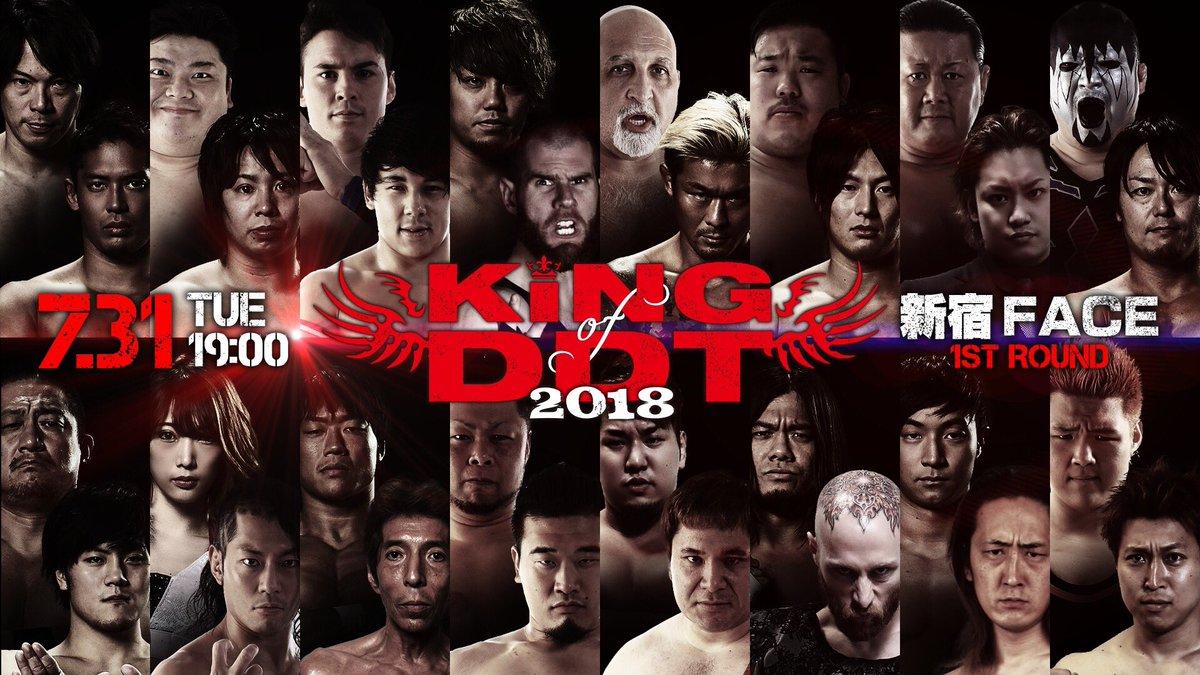 Risultati immagini per DDT king of DDT 2018