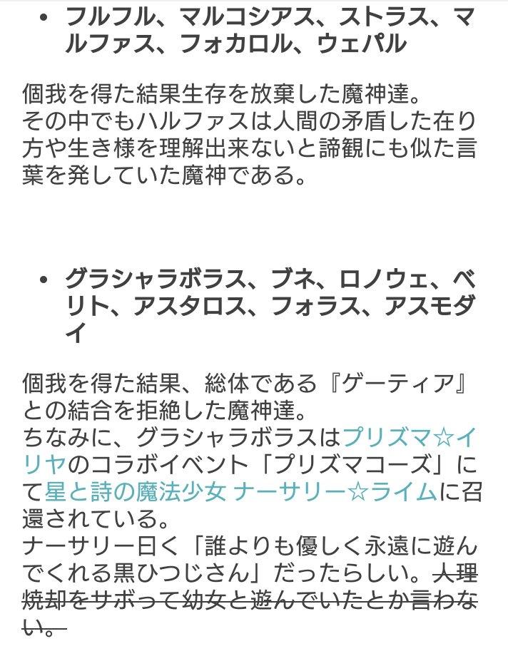 Wiki アニオタ