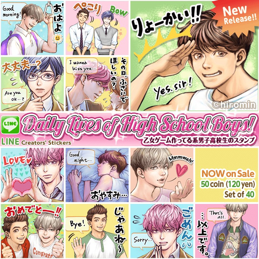 ON SALE  Daily Lives of High School Boys!  https:// line.me/S/sticker/4176 007 &nbsp; …   #LINE貼圖 #LINEสติ๊กเกอร์  #LINEsticker  #LINE스티커<br>http://pic.twitter.com/EtHh0WvgXw