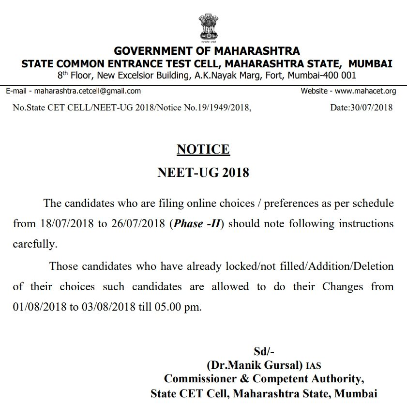 Just Get Mbbs On Twitter Maharashtra Candidates Can Exercise