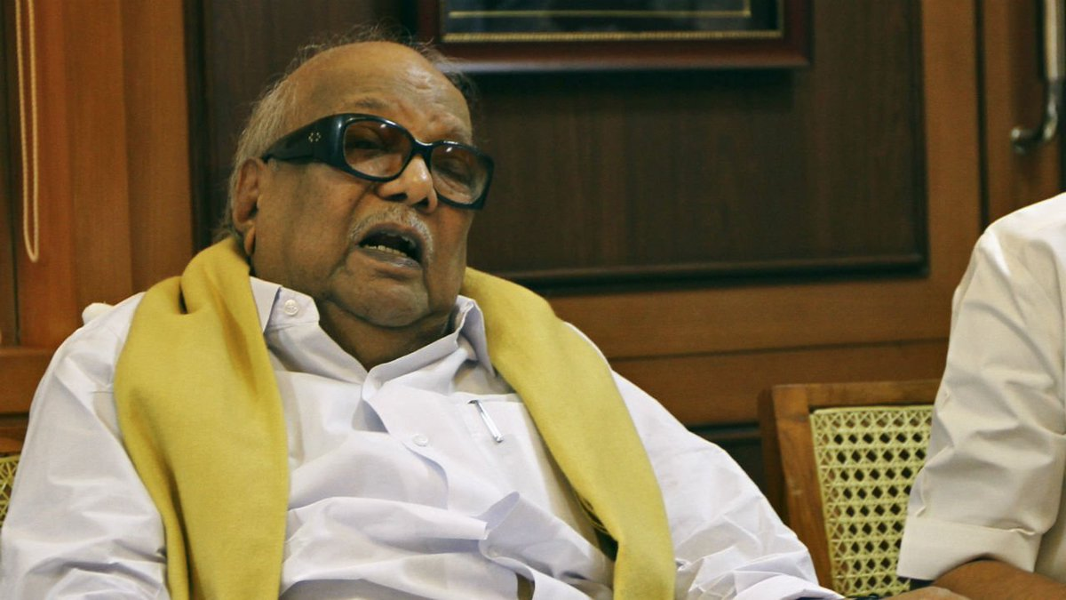 #RIPKarunanidhi - The Sun Sets finally