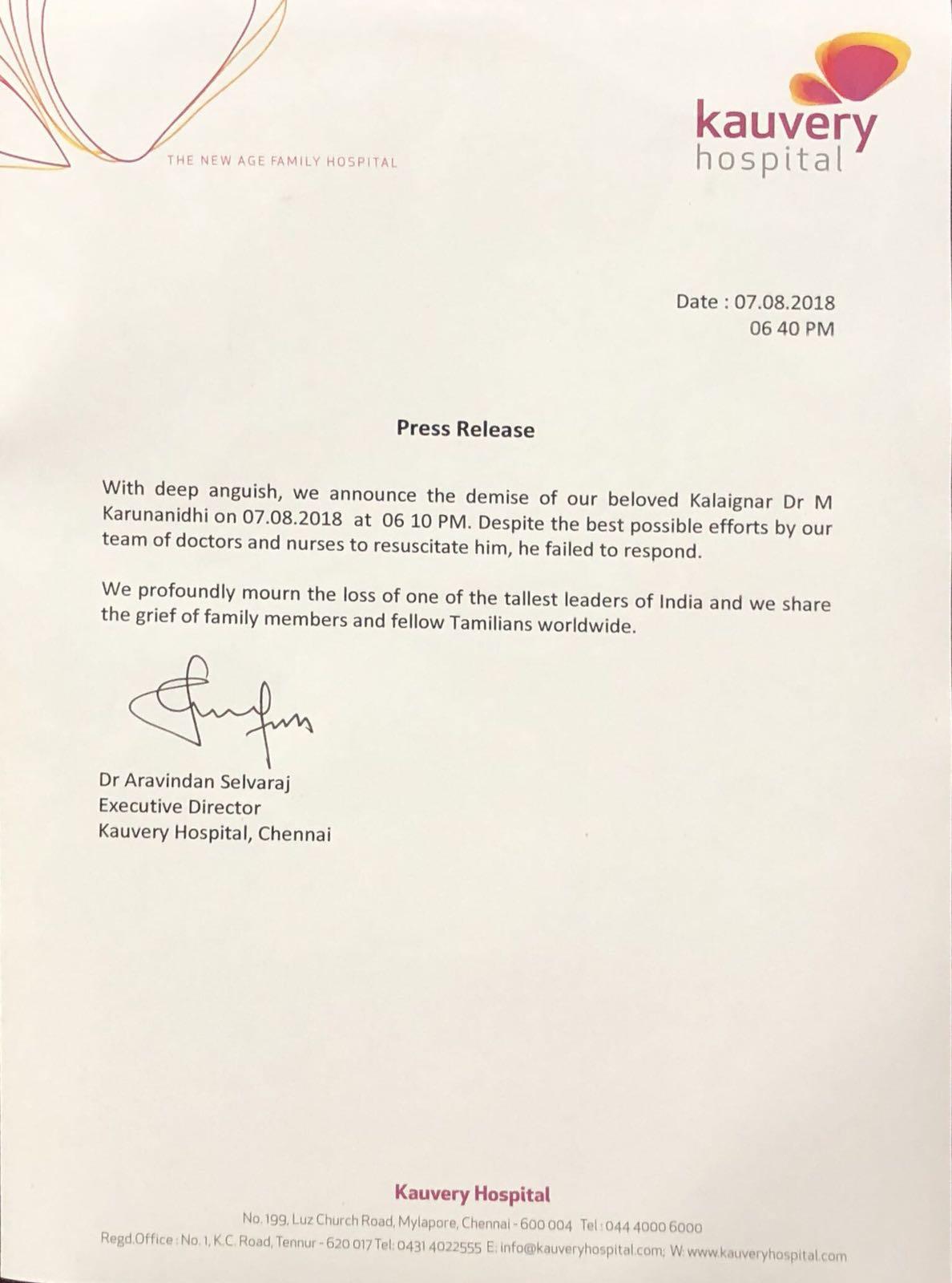 Kalaignar Karunanidhi Passed Away aged 94 2