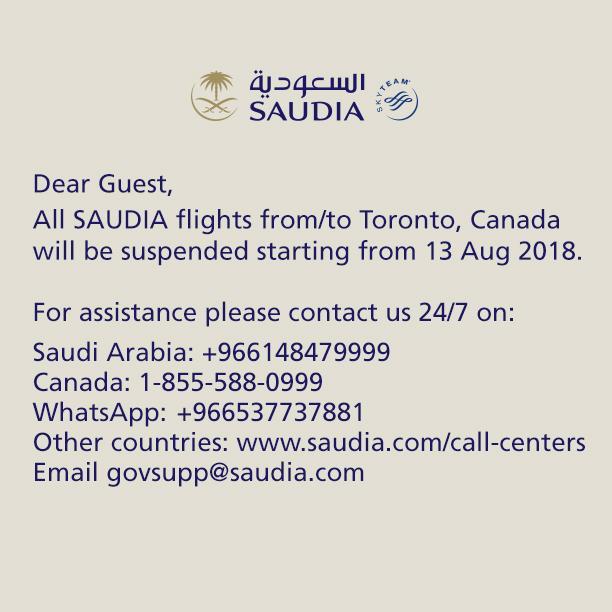 SAUDIA | السعودية on Twitter: