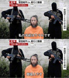 の韓国人発言カットしたのは危害が加わる可能性あったから」  http//mona,news.com/archives/77157777.html \u2026 安田純平 韓国 まとめpic.twitter .com/CSl15kPlMx