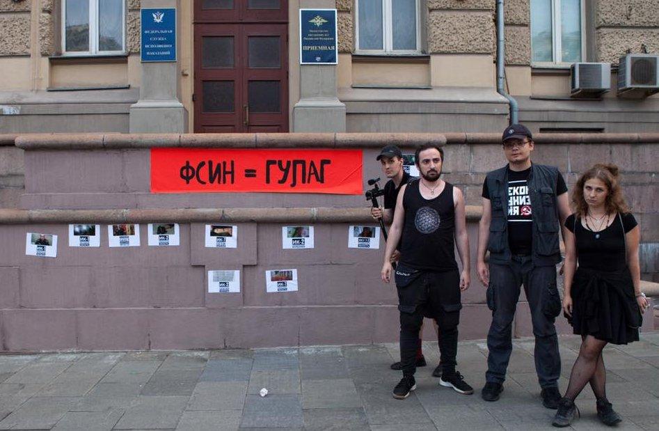 Pussy riot on feminism, trump and russian propaganda