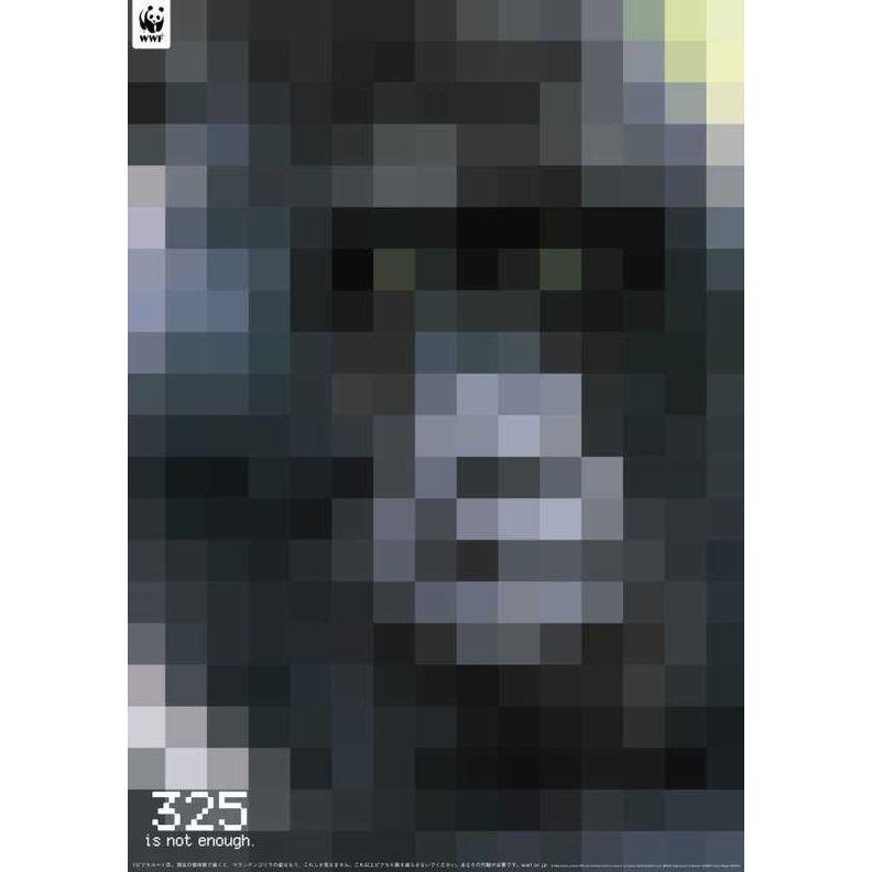 Brillante campagne de la WWF qui crée des portraits d'animaux en pixels : chaque pixel représente le nombre d'animal 'restant' 💡