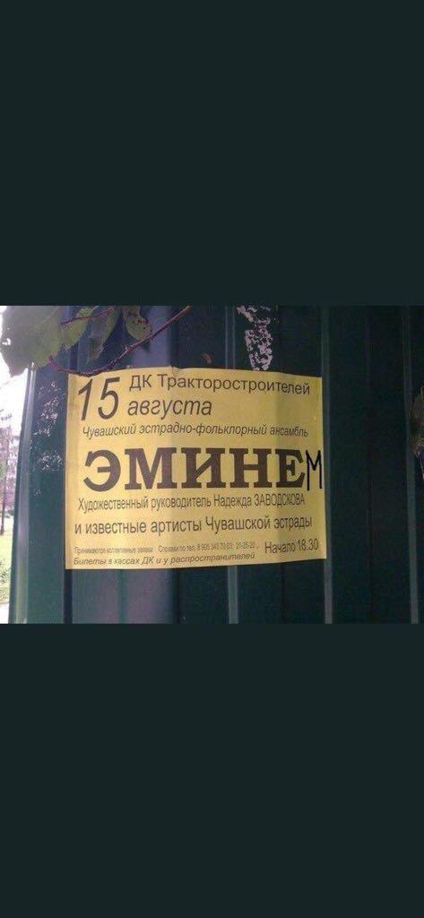 """Ансамбль """"Эминем"""" Dj_hTHTXcAAGo4e"""