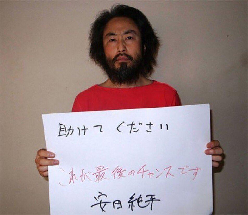 安田純平pic.twitter.com/zMEr7A8f2z