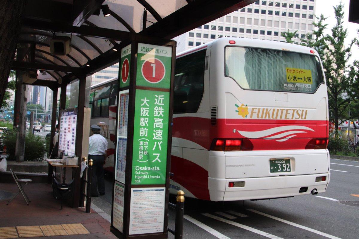 走るバス&鉄オユー on Twitter: ...