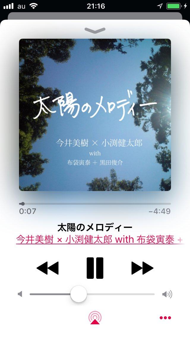 太陽のメロディー hashtag on Tw...