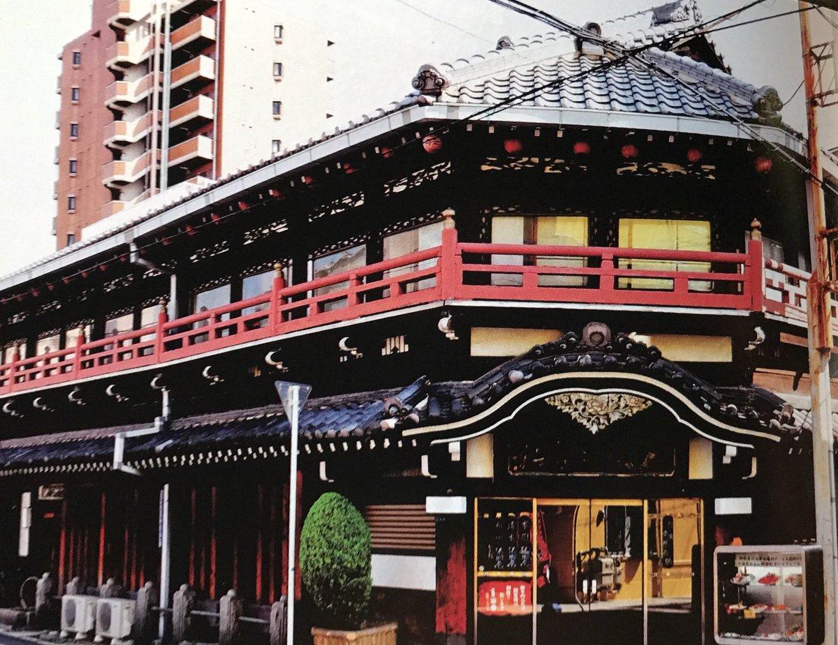歴史好き要注目!! かつて遊郭だった旅館を紹介する本がスゴイ!!