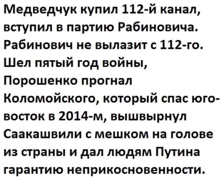 РНБО розгляне ситуацію в Азовському морі: дії РФ не залишаться безкарними, - Порошенко - Цензор.НЕТ 316