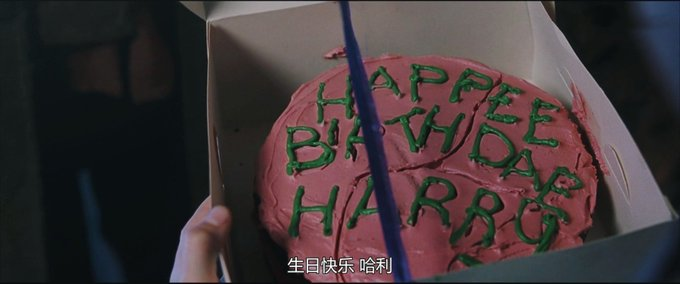 HAPPY BIRTHDAY!!! Harry and J.K.Rowling