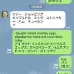 とてもステキなおばあちゃんの話東京オリンピック目指して頑張ってください!