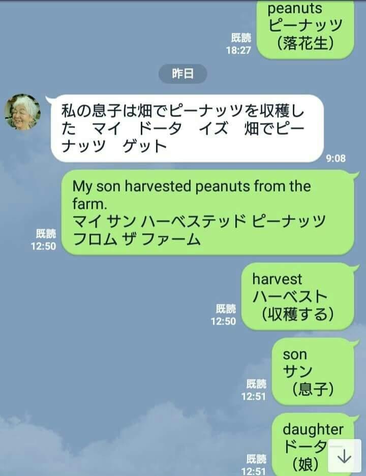 """おばあちゃん英語 on Twitter: """"..."""
