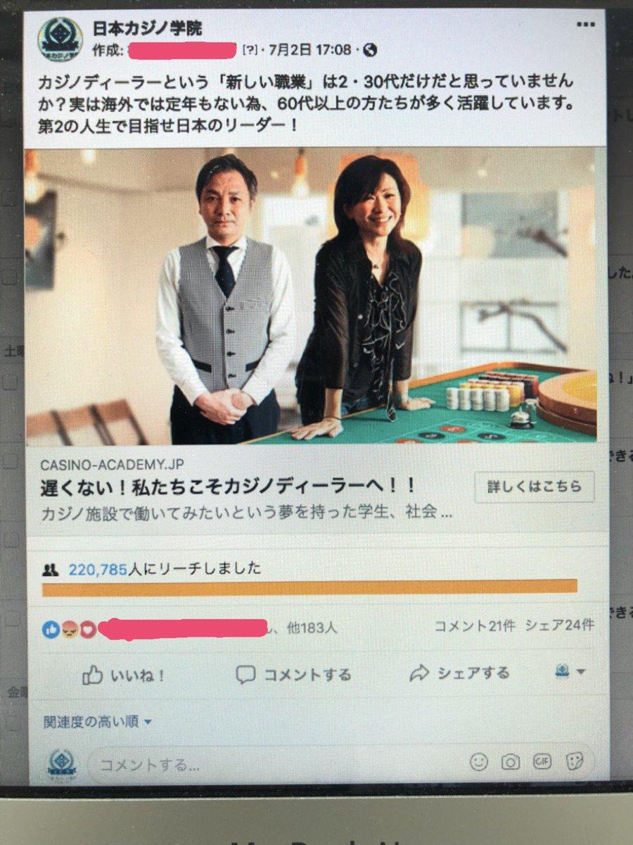 Sankei Media Academy - Japanes...