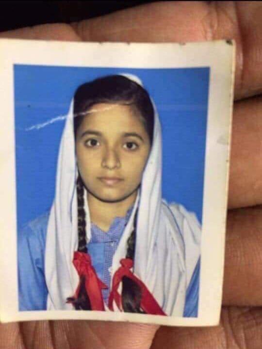 karachi girl number 2018