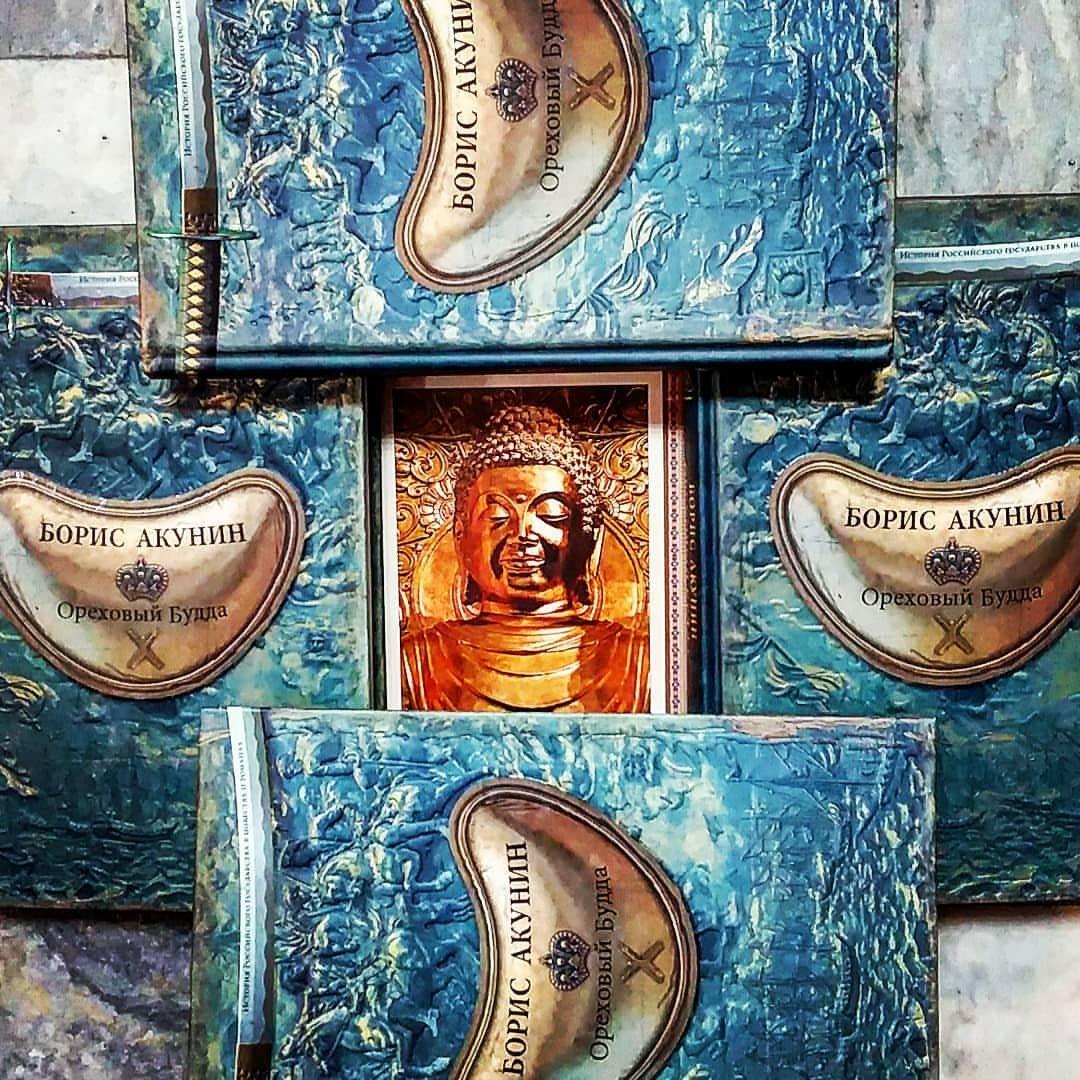 БОРИС АКУНИН ОРЕХОВЫЙ БУДДА СКАЧАТЬ БЕСПЛАТНО