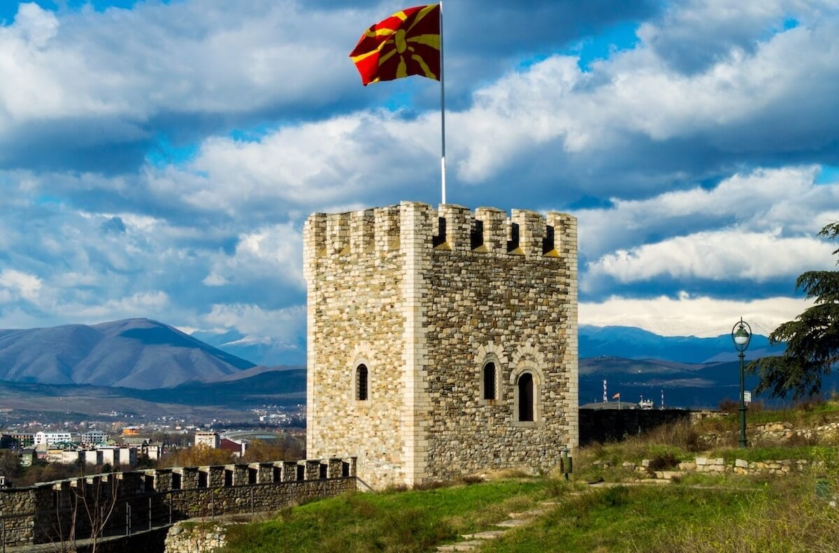 уже македония фото достопримечательности мыши