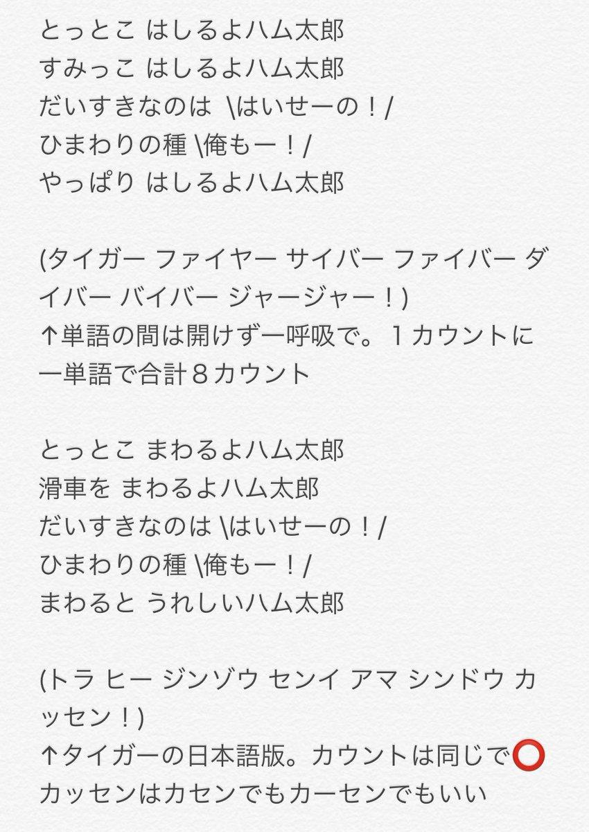 """ハム 太郎 コール 歌詞 今さら聞けない。アニサマ・NHKに届いたアニクラ発現象""""ハム太郎コー..."""
