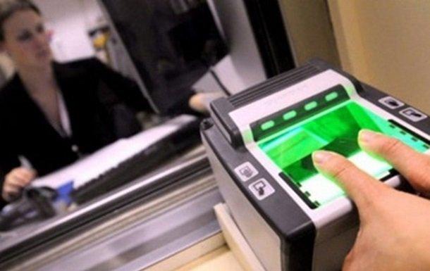 Биометрический загранпаспорт какие документы нужны для оформления