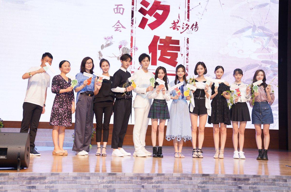 Mainland Chinese WebDrama 2018] Legend of Yun Xi 芸汐传 - Page 18
