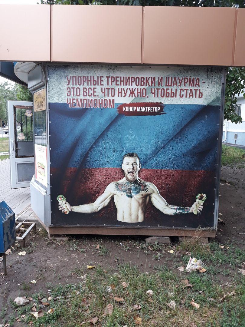 Кількість людей, які отруїлися шаурмою в Києві, зросла до 30 осіб. Клінічно схоже на сальмонельоз, - інфекціоніст Голубовська - Цензор.НЕТ 4022