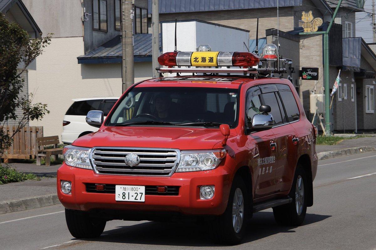 滝川地区広域消防事務組合