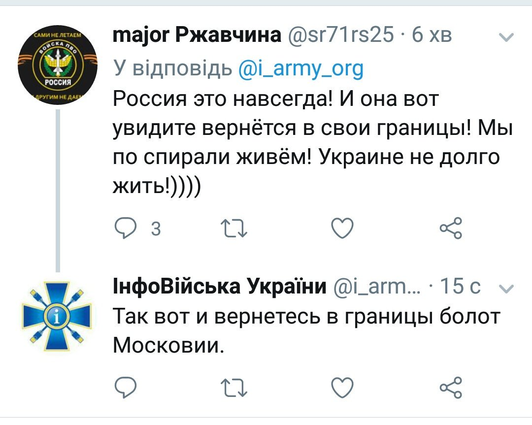 """Российскому агентству ТАСС пришлось удалять пост с Медведевым в Севастополе из-за правильного геотега """"Украина"""", - журналист - Цензор.НЕТ 627"""