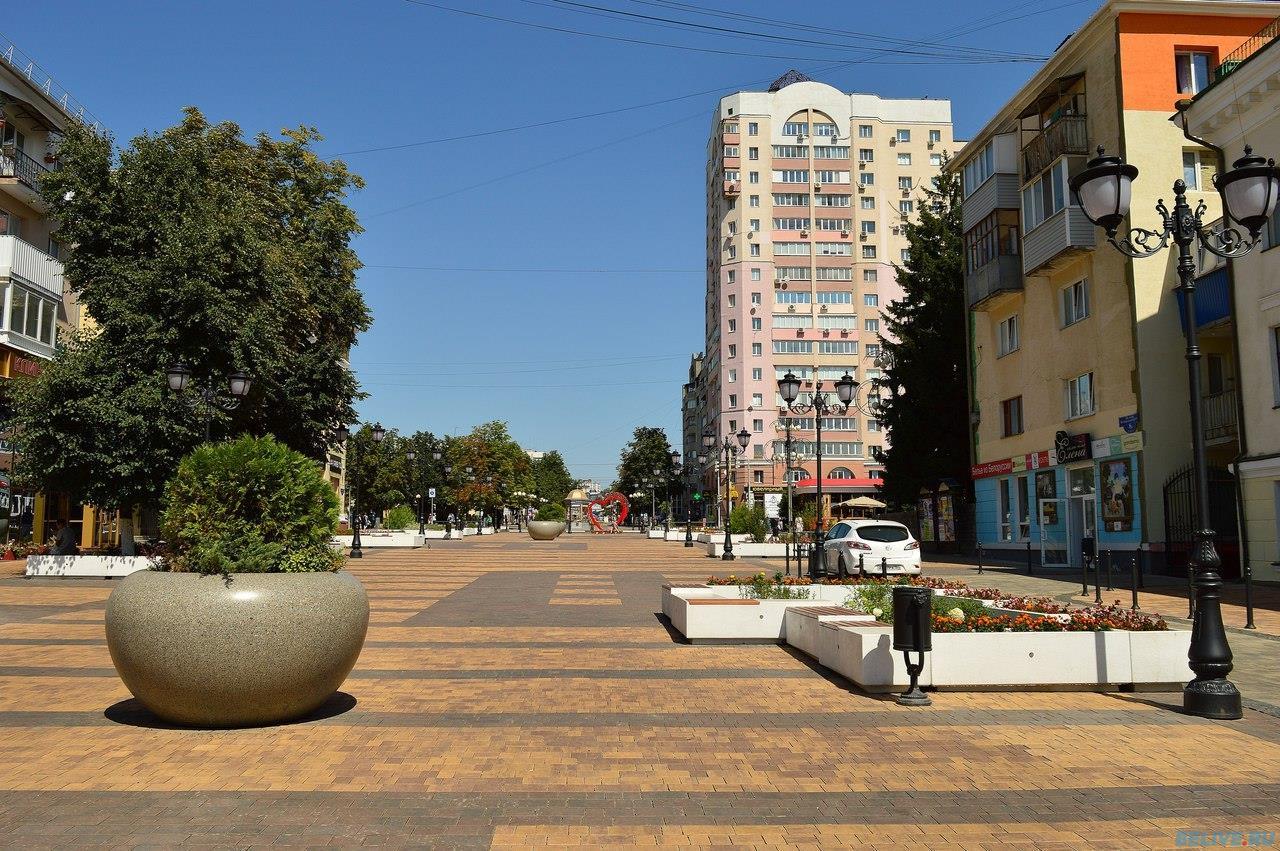 улицы белгорода картинки