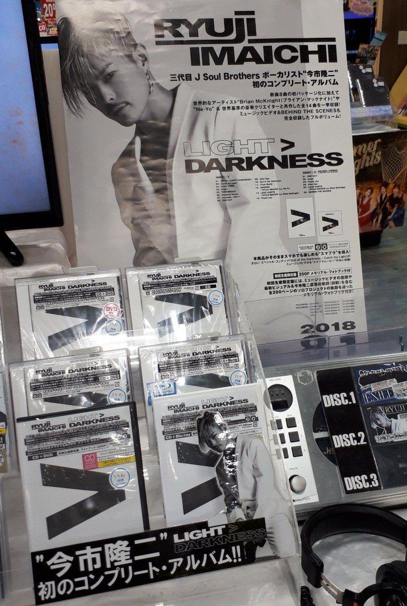 LIGHT>DARKNESSに関する画像5
